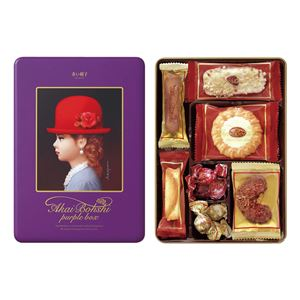 赤い帽子 クッキー詰め合わせ/ギフトセット 【パープル】 化粧箱入り 日本製 〔お中元 お歳暮 内祝い〕