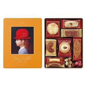 赤い帽子 クッキー詰め合わせ/ギフトセット 【イエロー】 化粧箱入り 日本製 〔お中元 お歳暮 内祝い〕