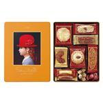 赤い帽子 クッキー詰め合わせ/ギフトセット 【イエロー】 化粧箱入り 日本製 〔お中元 お歳暮 内祝い〕 border=