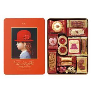 赤い帽子 クッキー詰め合わせ/ギフトセット 【オレンジ】 化粧箱入り 日本製 〔お中元 お歳暮 内祝い〕 - 拡大画像