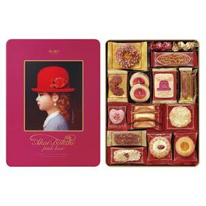 赤い帽子 クッキー詰め合わせ/ギフトセット 【ピンク】 化粧箱入り 日本製 〔お中元 お歳暮 内祝い〕