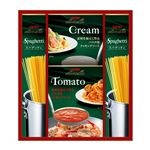 SHOWA クッキングパスタセット/ギフトセット 【スパゲッティ・クッキングソース 計4点】 化粧箱入り 日本製