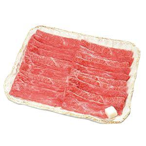 米沢牛 すきやき/ギフトセット 【もも 550g】 生産国/日本 〔お中元 お歳暮 内祝い〕
