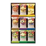 【アマノフーズ】 バラエティギフトセット 【9点セット】 お味噌汁 たまごスープ 化粧箱入り 日本製 〔お中元 お歳暮 内祝い〕