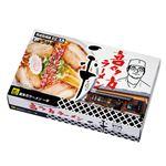 喜多方ラーメン「一平」/ギフトセット 【醤油味】 化粧箱入 日本製 〔お中元 お歳暮 内祝い〕
