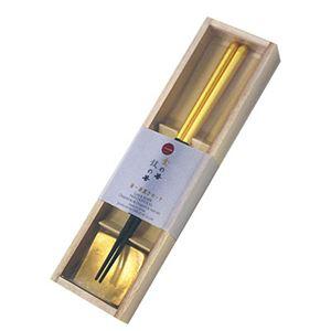 箸・箸置きセットS(しずく) A151-09021
