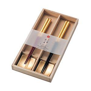 箸・箸置きセットW(しずく) A151-09028