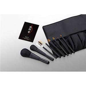 熊野化粧筆 ブラシ専用ケース付 KFi-K258