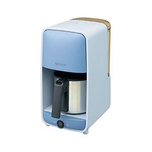 コーヒーメーカー サックスブルー ADC-A060AS