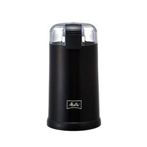 メリタ電動コーヒーミル ブラック ECG62-1B