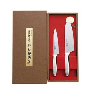 濃州孫六作料理包丁2点セット HG2002