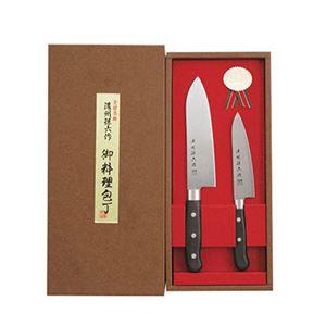 濃州孫六作料理包丁2点セット HG2702