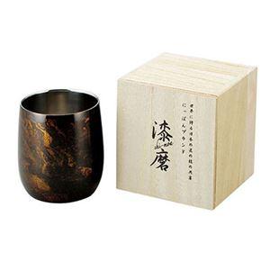 漆磨二重ロックカップ 黒 SCW-D501