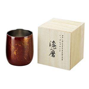 漆磨二重ロックカップ 赤 SCW-D502