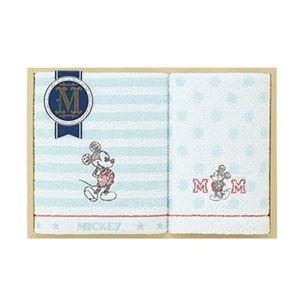 ディズニー タオルセット ブルー WR15704B