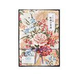 OZU シルク混肌布団 ピンク OZF-501