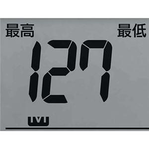 手首血圧計 EW-BW33-W