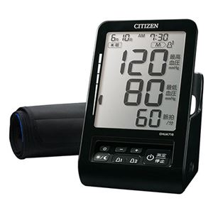 シチズン上腕式血圧計 CHUA716-BK