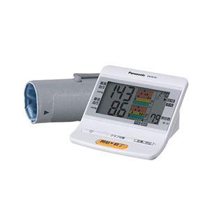 上腕血圧計 EW-BU36-W - 拡大画像