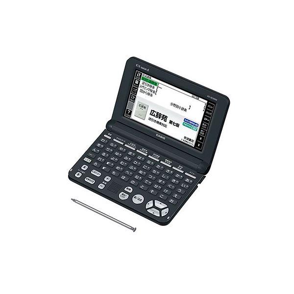 CASIO電子辞書 XD-SK5000BK