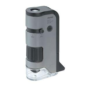 ハンディ顕微鏡DX グレー RXT300N - 拡大画像