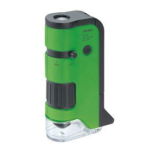 ハンディ顕微鏡DX グリーン RXT300M - 拡大画像