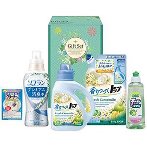 香りつづく洗剤ギフト DKR-30