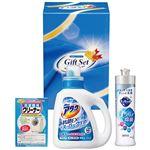 抗菌EXクリア洗剤ギフト ACJ-15