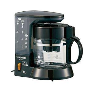 コーヒーメーカー EC-TC40-TA