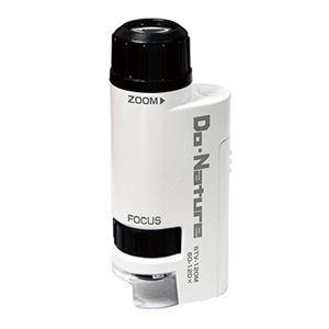 携帯顕微鏡 STV-120M - 拡大画像