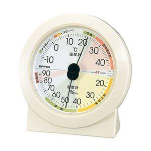 高精度UD温・湿度計 EX-2831K