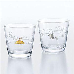 えんぎもの ペア酒グラス(鶴亀) G089-T254