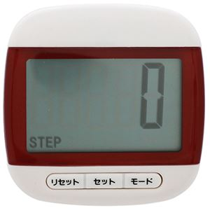 デジタル歩数計 レッド TS-P003-RD