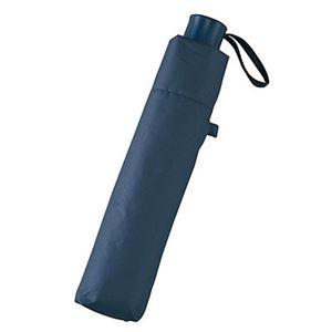 UV晴雨兼用大寸耐風式軽量ミニ傘 ネイビー 5039 - 拡大画像