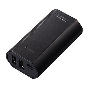 モバイルバッテリー5200 ブラック TS-1423-009