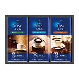 ドリップコーヒーギフト ZD-15J - 拡大画像