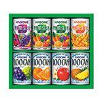 フルーツ+野菜飲料ギフト KSR-10N