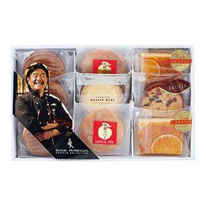フルール 洋菓子9個入 6378 - 拡大画像