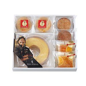 バームクーヘン、洋菓子6個入 6382 - 拡大画像