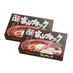 富山ブラック「いろは」4食 CLK2-16 - 拡大画像