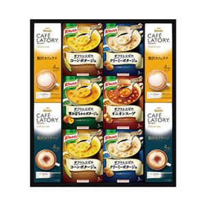 クノールスープ&コーヒーギフト KGC-30F - 拡大画像