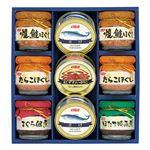 ニッスイ 缶詰・瓶詰ギフト BS-50