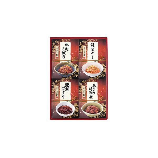 酒悦 味祭 RP-20