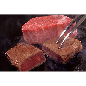 前沢牛ステーキ