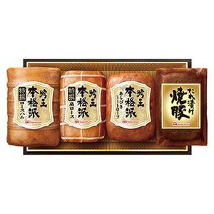 日本ハムギフト 1050004 - 拡大画像