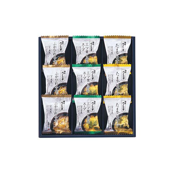 道場六三郎 スープギフト L-9B