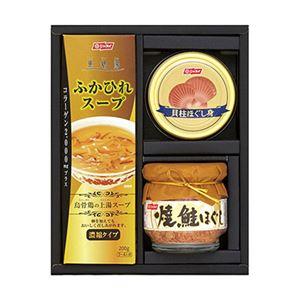 ニッスイ スープ・瓶詰 KBS-15B - 拡大画像