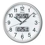 日付・温湿度表示付電波掛時計 KX383S
