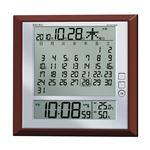 カレンダー表示付電波掛置時計 SQ421B