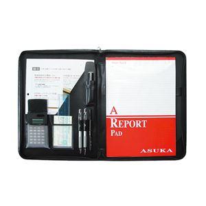A4BBブラック電卓付 A4-300B  - 拡大画像